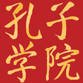 Confucius Institute at Wesleyan College