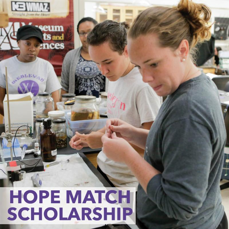 HOPE Match Scholarship